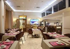Hotel Napoleon - Ajaccio - Restaurant