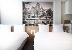 Citiez Hotel Amsterdam - Amsterdam - Bedroom