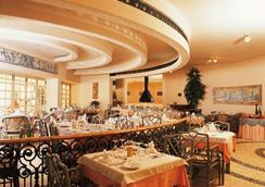 Balaia Golf Village Resort - Albufeira - Restaurant