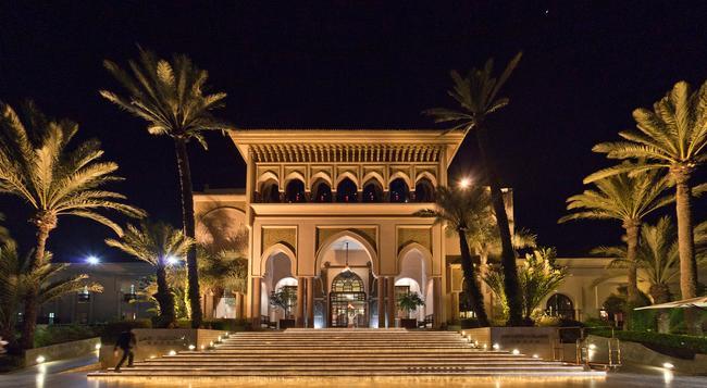 Atlantic Palace Agadir Golf Thalasso & Casino Resort - Agadir - Outdoor view