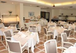 Ege Palas - Izmir - Restaurant