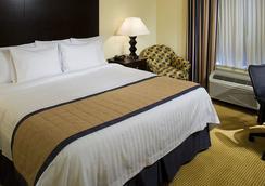 Fairfield Inn and Suites by Marriott Houston Intercontinental Airport - Houston - Bedroom