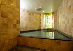 Tounosawa Quatre Saisons Hotel - Hakone - Spa