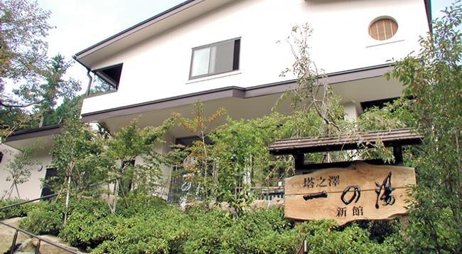 Tounosawa Ichinoyu Shinkan Hotel - Hakone - Building