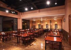 Ichinoyu Shinkan - Hakone - Restaurant