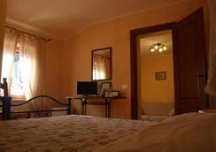 Agriturismo La Pisana - Pisa - Bedroom