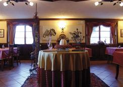Hotel Dente Del Gigante - Courmayeur - Restaurant