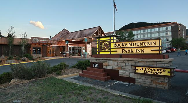 Rocky Mountain Park Inn - Estes Park - Building
