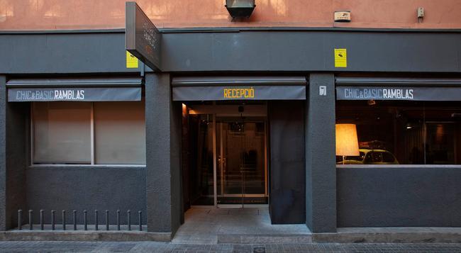 chic&basic Ramblas - Barcelona - Building