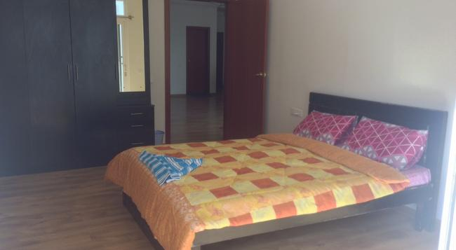 Park Inn Hospitality - Bangalore - Bedroom