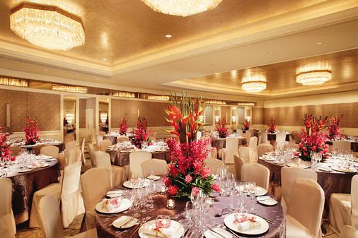 Mandarin Oriental, Singapore - Singapore - Banquet hall