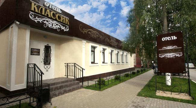 Otel' Klassik - Kirov - Building