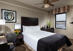 City Suites Hotel - Chicago - Bedroom