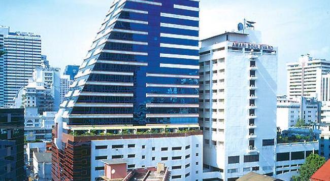 Amari Boulevard Bangkok - Bangkok - Building