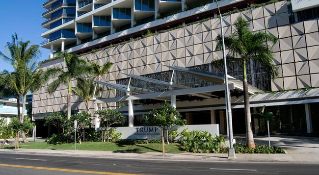 Jet Luxury @ The Trump Waikiki - Honolulu - Building