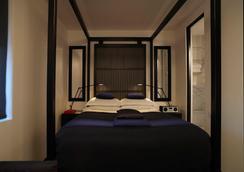 La Suite West-Hyde Park - London - Bedroom