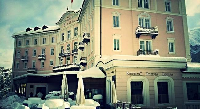Hotel Bernina 1865 - Samedan - Building
