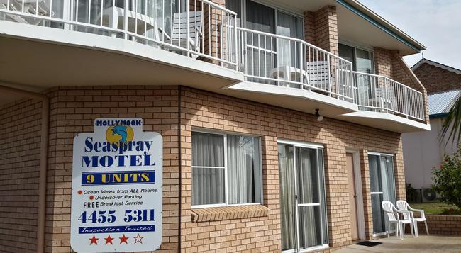 Allure on Ocean Motel - Mollymook - Building