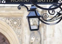 The Henry Guest House - Bath - Attractions