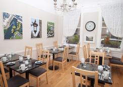 The Henry Guest House - Bath - Dining room