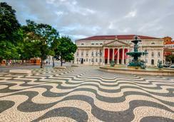 Hotel Americano Inn Rossio - Lisbon - Location