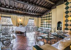 Hotel Fontana - Rome - Restaurant