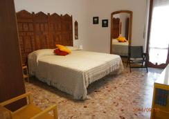 B&B Verona Brigo - Verona - Bedroom