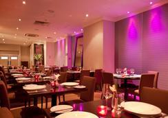Classic Hotel - Nicosia - Restaurant