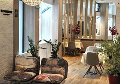 Hotel VIP - Sarajevo - Lobby