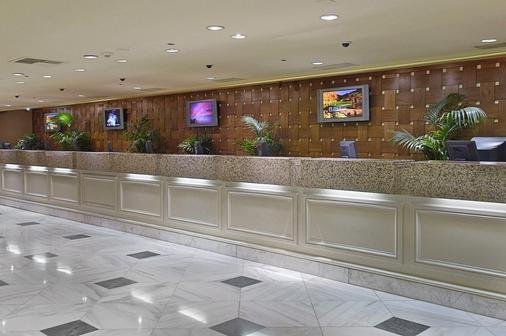 Flamingo Las Vegas - Hotel & Casino - Las Vegas - Front desk
