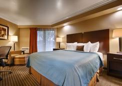 Best Western PLUS Wine Country Inn & Suites - Santa Rosa - Bedroom
