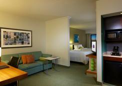 SpringHill Suites by Marriott Newark Liberty International Airport - Newark - Bedroom