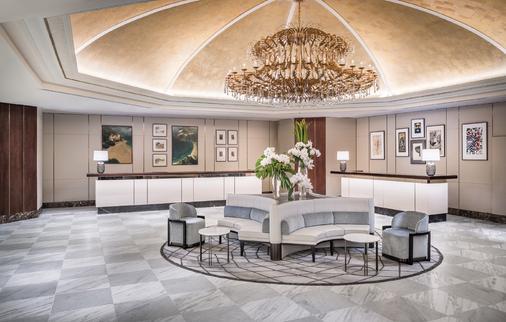 Cordis, Auckland by Langham Hospitality Group - Auckland - Lobby