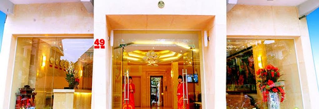 Esalen Hotel - Hanoi - Building