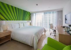 Radisson Cartagena Ocean Pavillion - Cartagena - Bedroom