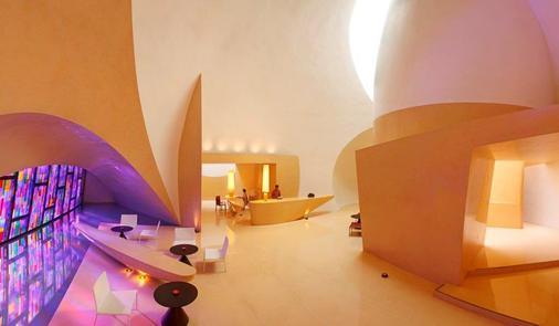 The Roseate New Delhi - New Delhi - Lobby