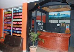 Peak Point Hotel - Kathmandu - Front desk