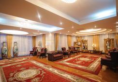 Club Royal Park - Chisinau - Lounge