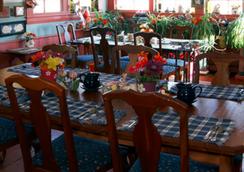 Simmons Homestead Inn - Hyannis - Restaurant