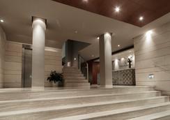 Hotel Rey Alfonso X - Sevilla - Lobby