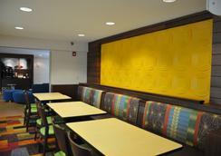Red Lion Inn & Suites Dayton - Dayton - Restaurant