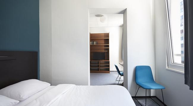 The Student Hotel Rotterdam - Rotterdam - Bedroom