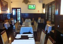 Hotel Ferré Colonial - Lima - Restaurant
