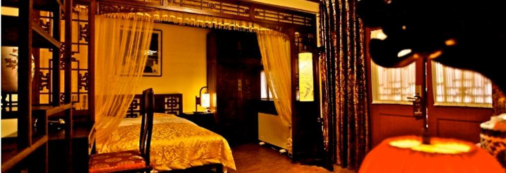 Imperial Courtyard - Beijing - Bedroom