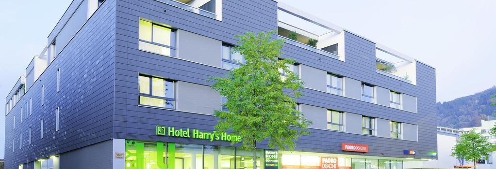 Harry's Home Dornbirn - Dornbirn - Building
