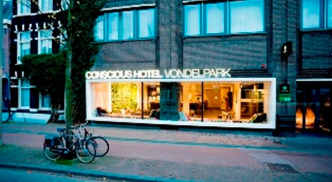 Conscious Hotel Vondelpark - Amsterdam - Building