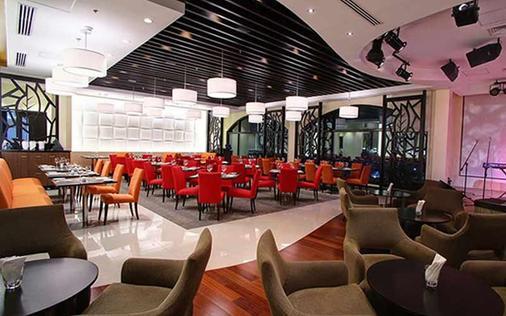 The Bayleaf Intramuros - Manila - Lobby