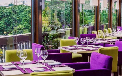 The Bayleaf Intramuros - Manila - Restaurant