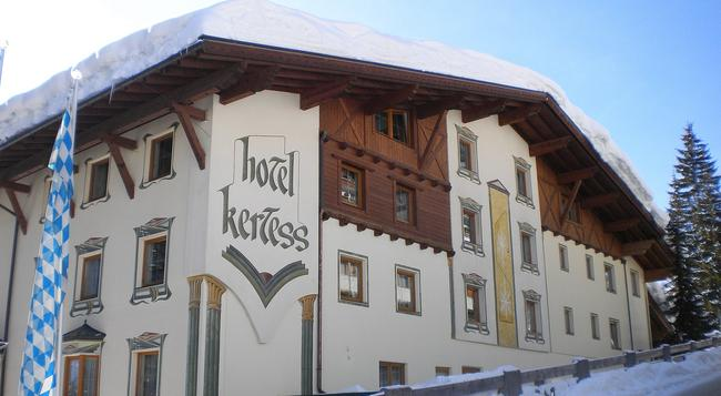 Hotel Kertess - Sankt Anton am Arlberg - Building