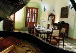Noc-ac Hacienda Hotel & Spa - Merida - Restaurant